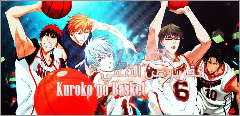 Kuroko no Basket- بنر