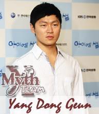 YangDongGeun