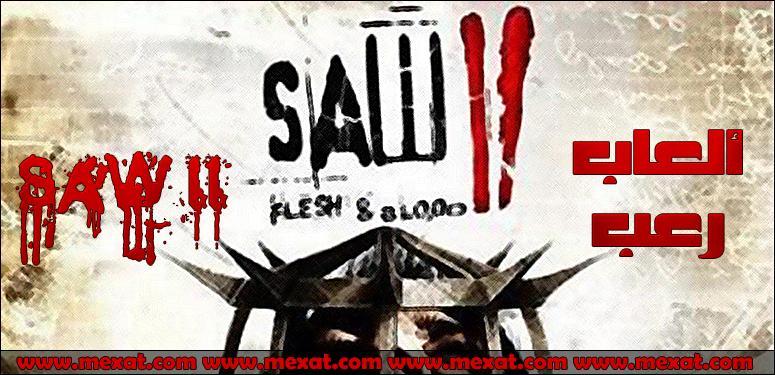 SawII